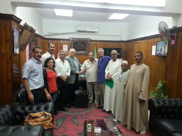 بروتوكول تعاون بين المصرية للتنمية الشاملة ووزارة الزراعة