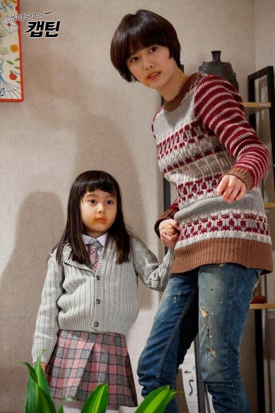 goo hye sun foto10