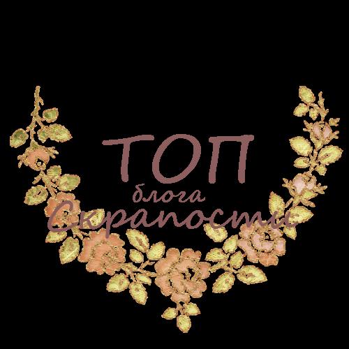 ТОП)открытка сердеШная