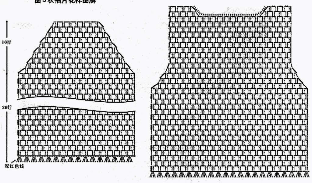 Free Bolero Crochet Pattern Choice Image Knitting Patterns Free