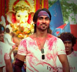 ABCD: Shambhu Sutaya
