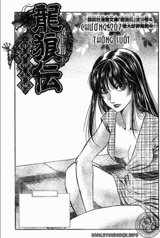 Chú Bé Rồng - Ryuuroden chap 207 - Trang 1