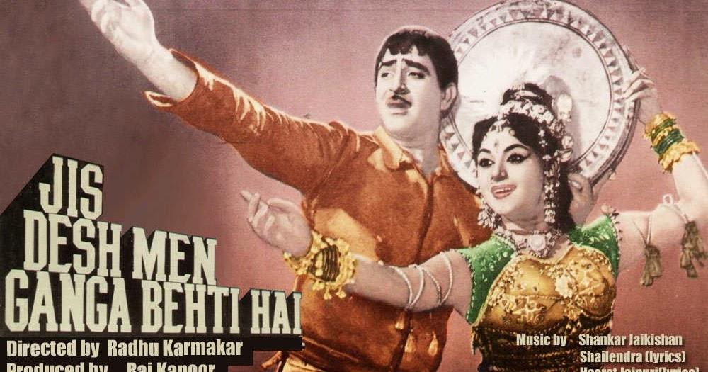 Shankar-Jaikishan Shankar Jaikishan Dharti
