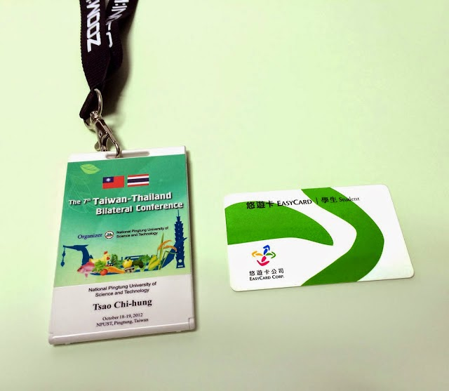 ID Mobile Holder ( Waterproof ) badge