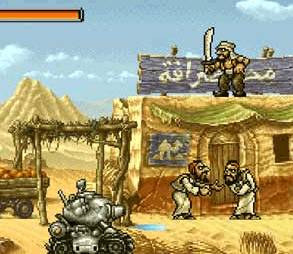 Metal Slug rampage 2 Download