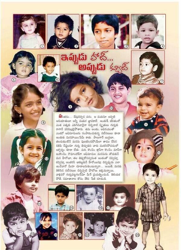 Surya child photo in sunday special magazine actor surya masss surya child photo in sunday special magazine thecheapjerseys Gallery