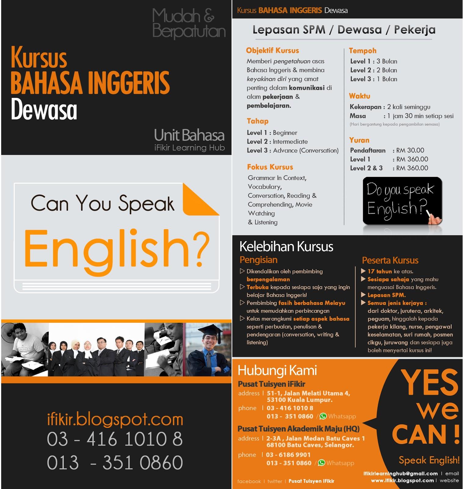 Brochure English Course (DOWNLOAD) ~ Pusat Tuisyen Akademik Maju