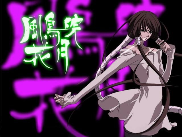 Kazuki Fuuchouin (Get Backers)