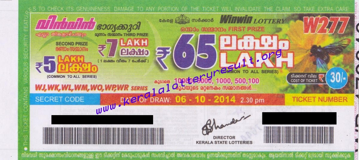 kerala state lotteries Kerala state lottery results updates are available here, stay with us for all new and latest lottery updates here we will assure the full availability of prize there are seven lucky lotteries, win win , sthree sakthi , akshaya , karunya plus , nirmal , karunya , pournami .