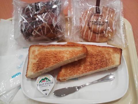 トースト+シナモンロール+ブリオッシュショコラ¥500 ドトールコーヒーショップカラフルタウン岐阜店
