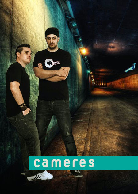 Καλοκαίρι μου - Cameres