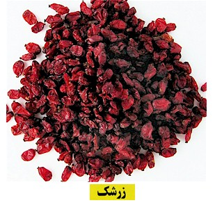Zereshk and saffron are produced on the same land and the harvest is at the same time.