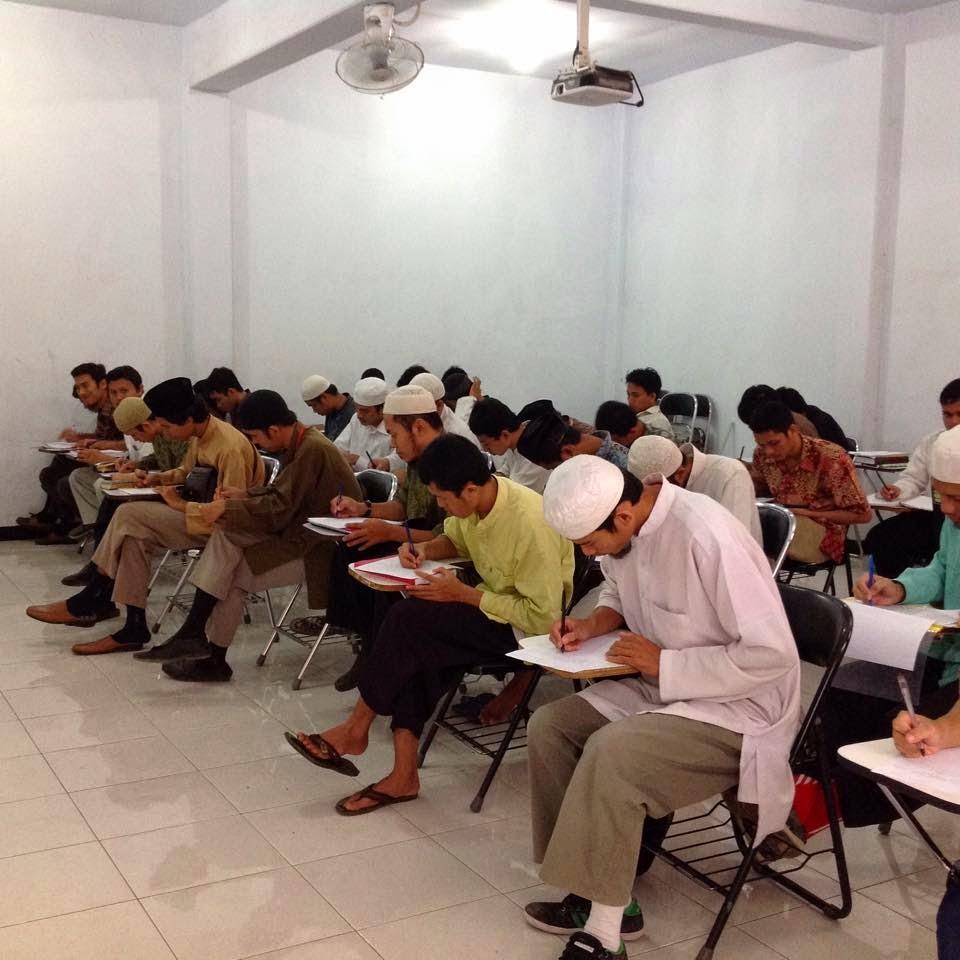 STDI Imam Syafi'i Jember Berdiri Berawal Dari Obrolan