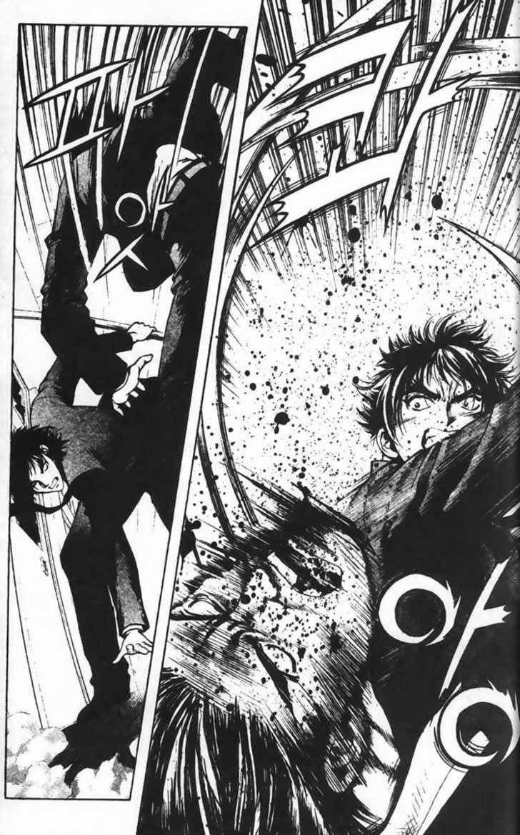 Evils Return chap 8 Trang 16 - Mangak.info