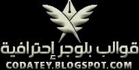 خير جليس/افضل الروايات والقصص الرومانسية  المترجمة والعربية