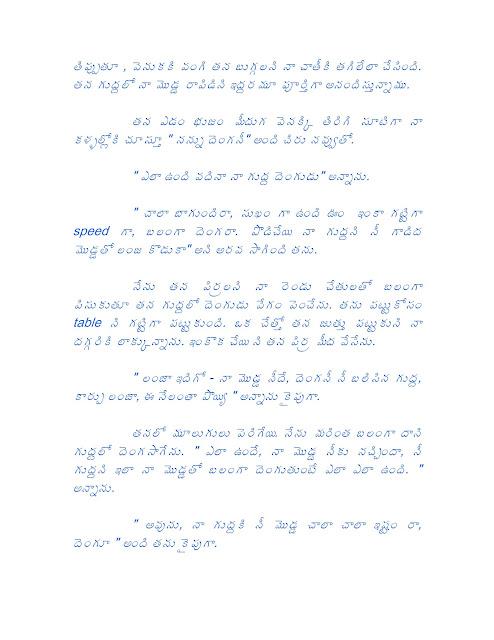 Download image Madam Tho Dengulata Kathalu Graffiti PC, Android ...