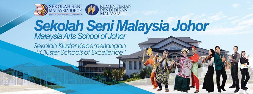 Sekolah Seni Malaysia Johor  the first Malaysian Art School