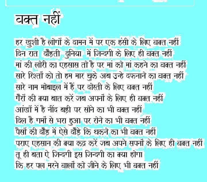 Friendship Shayari Hindi Shayari Dosti Shayari Sms Shayari | Ncexvid ...
