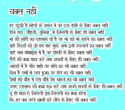 hindi shayari messages of love in hindi shayari messages of love in