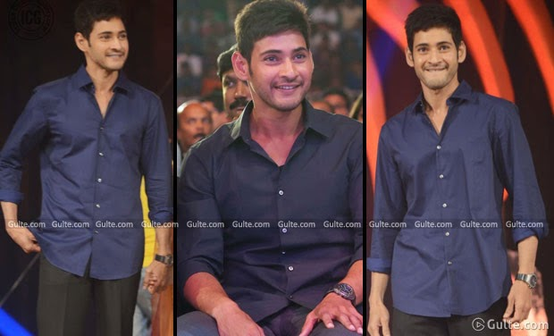 SECRETES OF MAHESH SHIRT