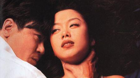 Modern Korean Cinema Revenge Week Amour Noir The Tragic
