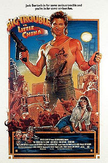 Chet the Vampire Reviews Big Trouble In Little China!