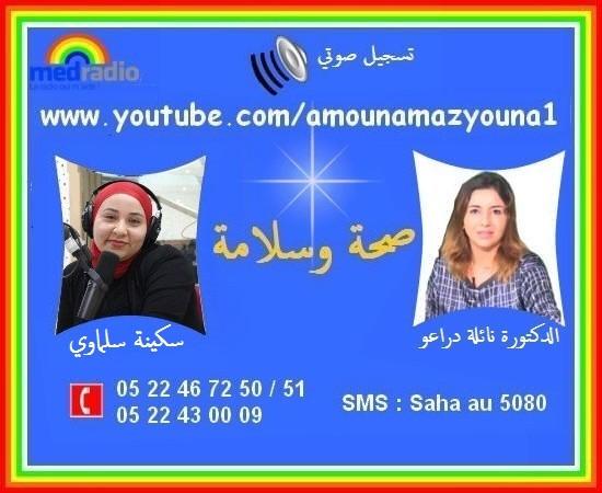 https://youtu.be/XV6GI_CDyNo