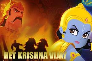 Hey Krishna Vijay