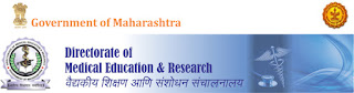 DMER Mumbai Recruitment 2012 - 2013