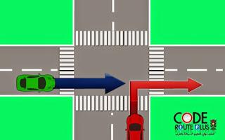 السيارة الحمراء أولا ليمن عندها خاوي عاد تدوز السيارة الخضراء .