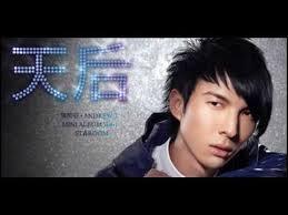 Andrew - Chen Shi An Tian Hou