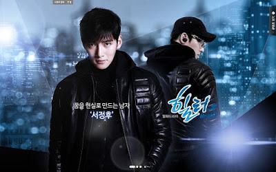 Sinopsis Drama Korea Healer Episode 1-Tamat