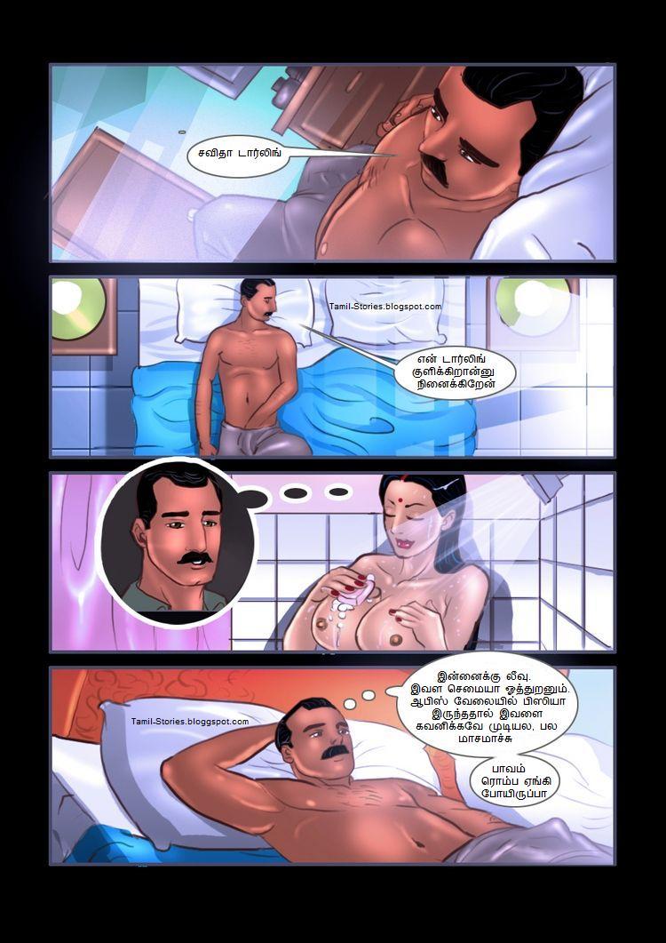 Hot Savitha Tamil Comic Sex Story