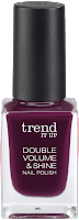 Preview: Die neue dm-Marke trend IT UP - Double Volume & Shine Nail Polish 270 - www.annitschkasblog.de
