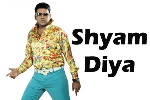 Shyam Diya Tha Naam