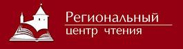 www.biblio.pskovlib.ru
