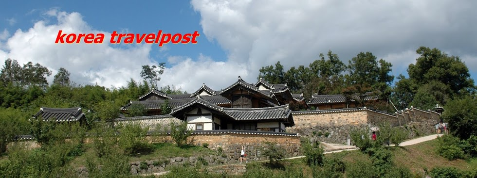 korea travelpost