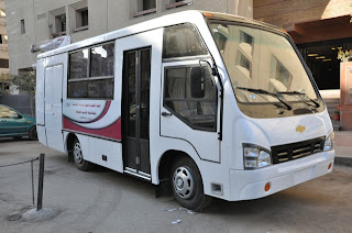 mobile unit egypt