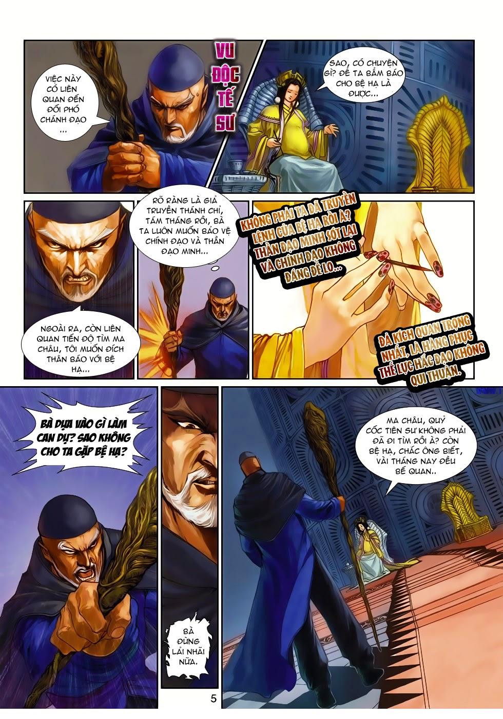 Thần Binh Tiền Truyện 4 - Huyền Thiên Tà Đế chap 14 - Trang 5