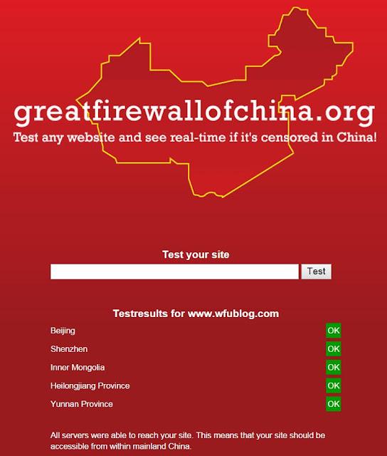 greatfirewallofchina-org-test