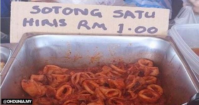 Melampau betul!. Peniaga jual sambal sotong dengan harga RM1 sehiris