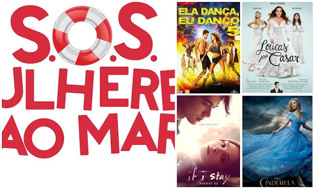 ♥ Vídeo: Filmes que quero assistir! ♥