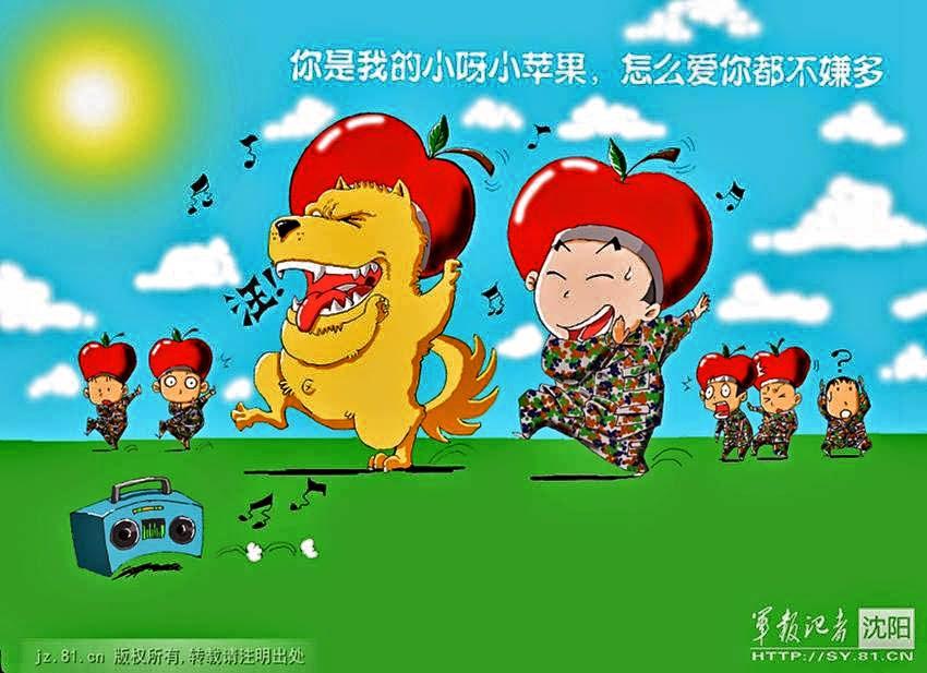 Interessante Cartoons über chinesische Grenzsoldaten   Gerrys Blog