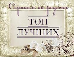 ТОП - 5            24.10.12