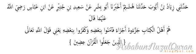 qur'an surat al Hijr ayat 91