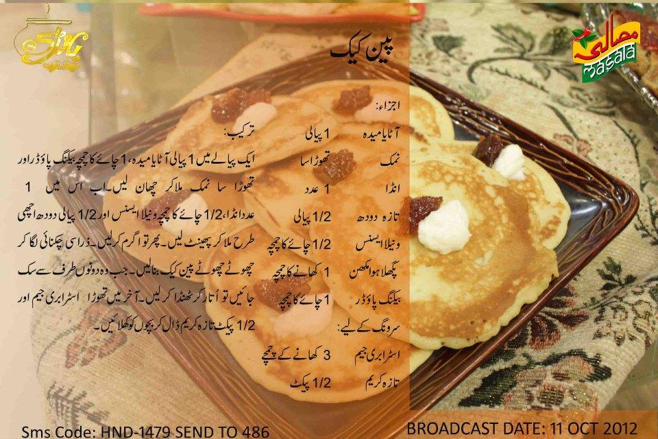 Pancakes ccuart Images