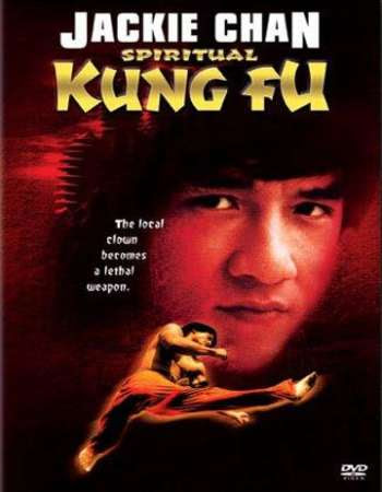 Poster Of Spiritual Kung Fu 1978 In Hindi Bluray 720P Free Download