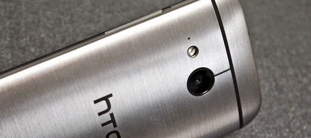 Harga dan Spesifikasi HTC Desire Eye