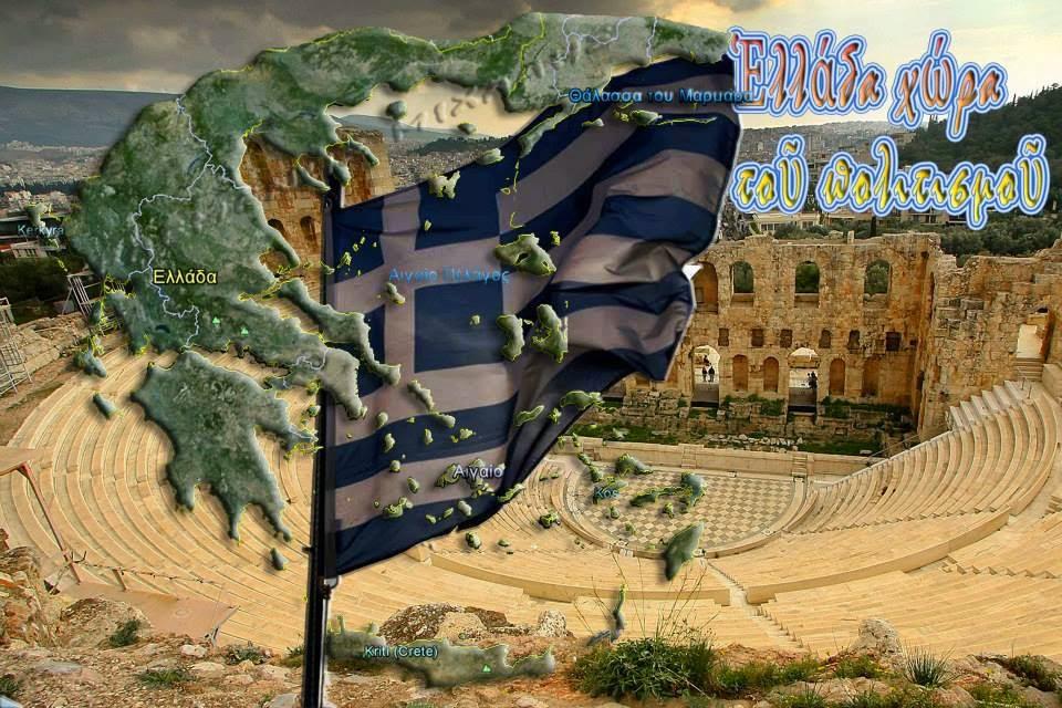 ΑΡΕΤΟΥΣΑ