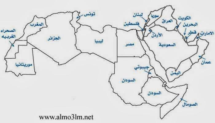 خريطة العالم العربى الصماء